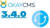 Вышла новая версия ОkayCMS 3.4.0