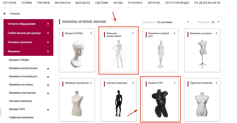 Интернет магазин женского белья по белоруссии нижнее белье женское ноябрьск