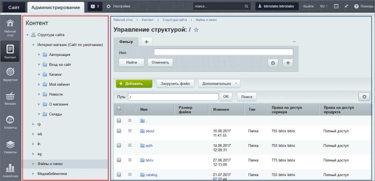 регистрация домена inc